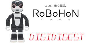 robohon_09 - tit