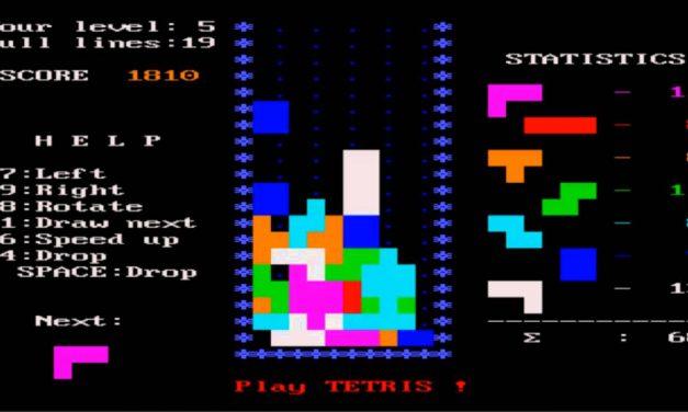 Softvérové múzeum, prehliadka 1: Offline